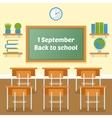 School classroom with chalkboard vector image
