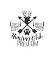 Hunting Club Premium Vintage Emblem vector image