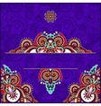 invitation card with neat ethnic violet background vector image vector image