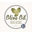 olive oil label Greek vector image vector image