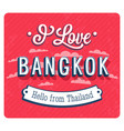 vintage greeting card from bangkok vector image vector image