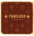 thailand thai design red background image vector image