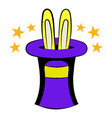 rabbit in the hat icon cartoon vector image