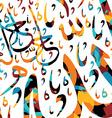 islamic calligraphy art vector image