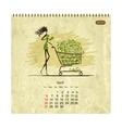 Girls retro calendar 2014 for your design vector image