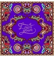 violet colour decorative pattern of ukrainian vector image vector image