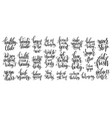 set of 25 hand lettering inscriptions about vector image vector image