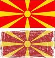 Macedonian grunge flag vector image