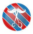 barber shop store vector image