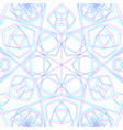 abstract sacred geometry decoration vector image