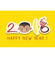 2016 new year greeting monkey zodiac symbol vector image