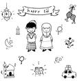 Eid Mubarak for kids Doodle vector image
