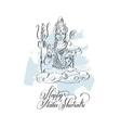 Happy Maha Shivratri black line art greeting card vector image