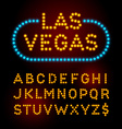 Light bulb font alphabet with casino effect vector image