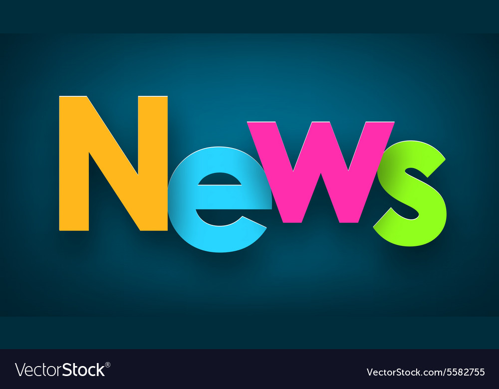 Paper news sign vector