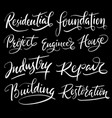 residential and building hand written typography vector image vector image