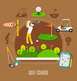 Golf course composition vector image