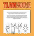 teamwork image and text on vector image