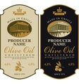 Label for olive oil Made in Greece vector image