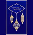 eid al adha mubarak greeting card template vector image