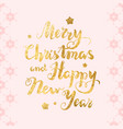 gold new year lettering vector image