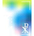 Symbol of God silhouette against triangular vector image