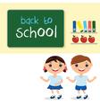 kids in school classwith school board With text vector image
