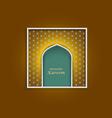 Ramadan Kareem greeting card template variation 3 vector image