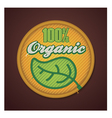 Organic fabric badge vector image vector image