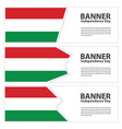 hungary flag banners collection independence day vector image