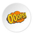 ooops comic text speech bubble icon circle vector image