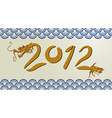 Chinese 2012 dragon of water year vector image