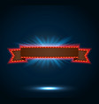 ribbon retro background light banner vector image
