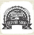 Bicycles custom sprocket vector image