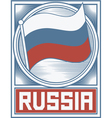 russia flag poster vector image vector image