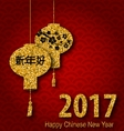 Banner for 2017 New Year with Chinese Lanterns vector image