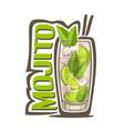 cocktail mojito vector image