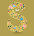yellow letter s with floral decor and necklace vector image