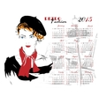 Calendar with fashion girl vector image