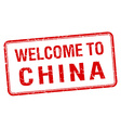 welcome to China red grunge square stamp vector image
