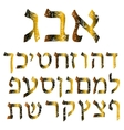 Golden shabby Hebrew font gold alphabet vector image