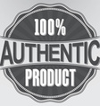 Authentic product retro label vector image