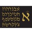 Hebrew alphabet gold on a black background Hebrew vector image