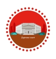 Supreme Court Concept Icon Flat Design vector image