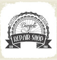 bicycles repair shop monochrome logo vector image