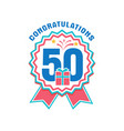 anniversary fifty years number vector image
