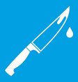 steel knife icon white vector image