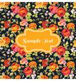 Retro Flower Card - for invitation congratulation vector image