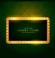 luxury golden frame on green background vector image