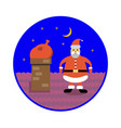 santa claus with bag of gifts sits in a chimney on vector image